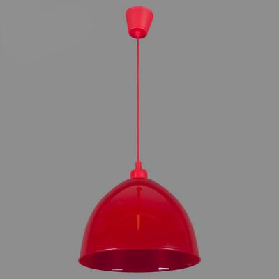 Светильник подвесной пластик 3021-1